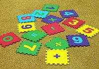 """Коврик-пазл для детей """"Математика"""" 25*25 см, фото 1"""