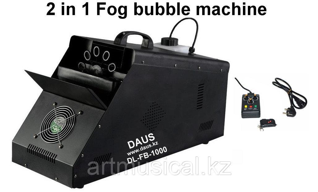 Дым машина + мыльные пузыри