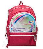 Рюкзаки для гимнастики, фото 4