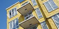 Теплоизоляция квартир, фото 1