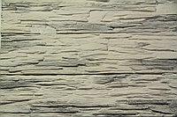 Декоративный камень. Сланец саянский