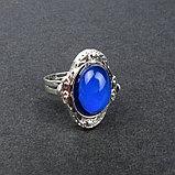 кольцо настроения , фото 2