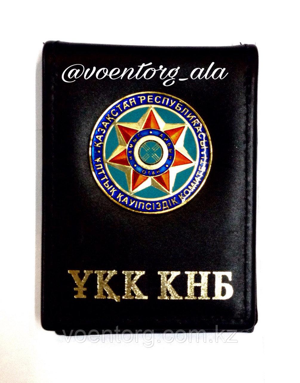 """Портмоне для документов """"КНБ"""""""