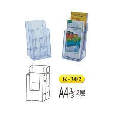 Подставка для буклетов, А4 1/3 , прозрачная Kejea