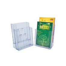 Подставка для буклетов, А4V, 2T прозрачная Kejea