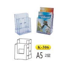 Подставка для буклетов, А5, 2T прозрачная, Kejea