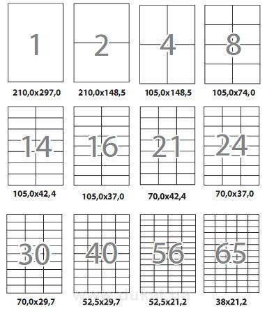 Наклейки на 1, А4, 210x297мм, 100л, прямоугольные края, белые Xerox