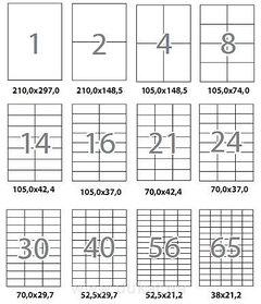 Наклейки на 12, А4, 105x44мм, 100л, прямоугольные края, белые Xerox