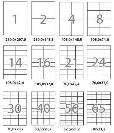 Наклейки на 14, А4, 105x42.3мм, 100л, прямоугольные края, белые Xerox