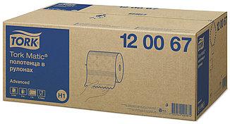 Tork Matic® полотенца в рулонах 120067, фото 3