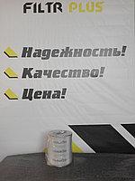 Фильтр Гидравлики KOMATSU 2086071123