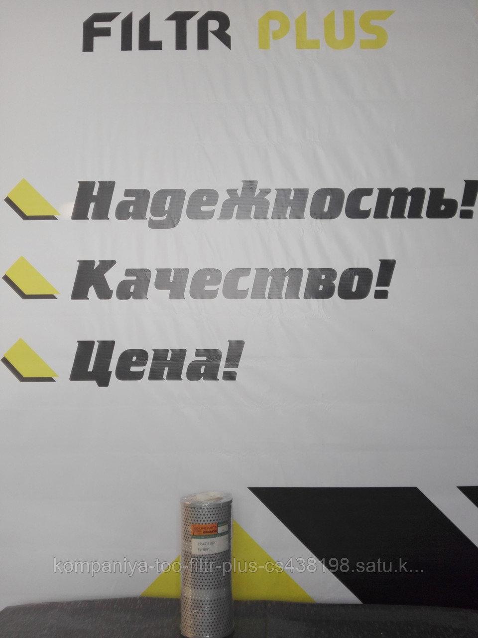 Фильтр Гидравлики KOMATSU 1754911580