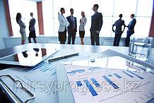 """Семинар: """"Управление персоналом"""": HR менеджмент в УЦ """"Прогресс"""" Алматы"""