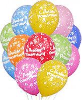 Воздушные шары разноцветные 100 штук с надписью «С днем рождения»