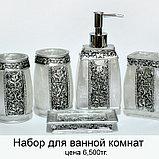 Наборы для ванной комнаты, фото 3