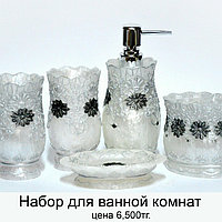 Наборы для ванной комнаты, фото 1