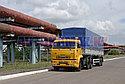 Седельный тягач КамАЗ 65116-019 (Сборка РФ, 2017 г.), фото 6
