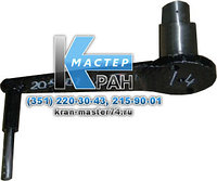 Рычаг БМ-205.02.02.500