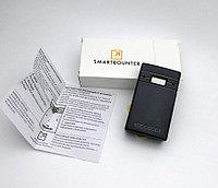 Счётчик подсчёта посетителей Smart Counter