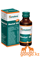 Ментат ДС/Двойная Сила сироп без сахара для Улучшения Работы Мозга (Mentat DS Syrup HIMALAYA), 100 мл.
