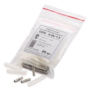 Ремнаборы для герметичного соединения проводов СОТК-1.0/2.5 ™КВТ