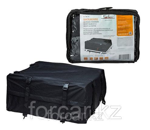 Багажник на крышу тканевый (86*86*40 см), фото 2