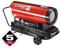 Пушка дизельная прямого нагрева Защита от перегрева, контроль пламени, двойные стенки (термос), терморегулиро