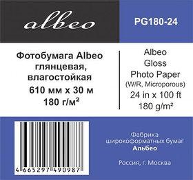 """Фотобумага глянцевая, влагостойкая, 180 г/м2, 24"""" (0,61х30 м) , Gloss Photo Paper; ALBEO PG180-24"""
