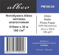 "Фотобумага матовая, влагостойкая, 180 г/м2, 24"" (0,61х30 м) , Mattе Photo Paper; ALBEO PM180-24"