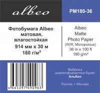 "Фотобумага матовая, влагостойкая, 180 г/м2, 36"" (0,914х30 м) , Mattе Photo Paper; ALBEO PM180-36"