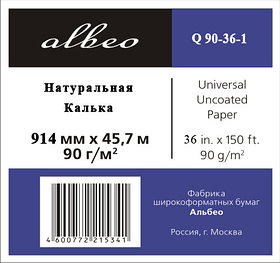 Натуральная калька, 90г/м2, 0.914x45.7м , Natural Tracing Paper; ALBEO Q90-36-1