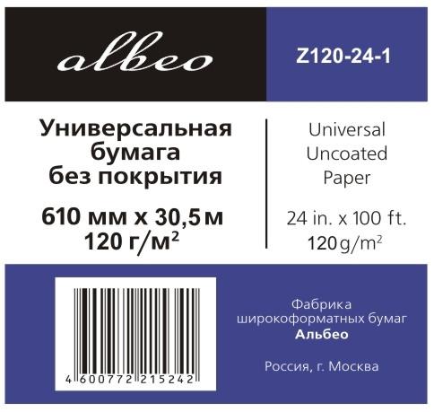 Бумага универсальная, 120 г/м2, 0.610х30.5м , Universal Uncoated Paper; ALBEO Z120-24-1