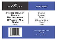 Бумага инженерная 80г/м2, 0.297х175м, втулка 76 мм, 4 рулона , Universal Uncoated Paper (4 rolls); A