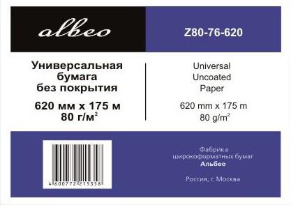 Бумага инженерная 80г/м2, 0.620х175м, втулка 76 мм , Universal Uncoated Paper; ALBEO Z80-620/175