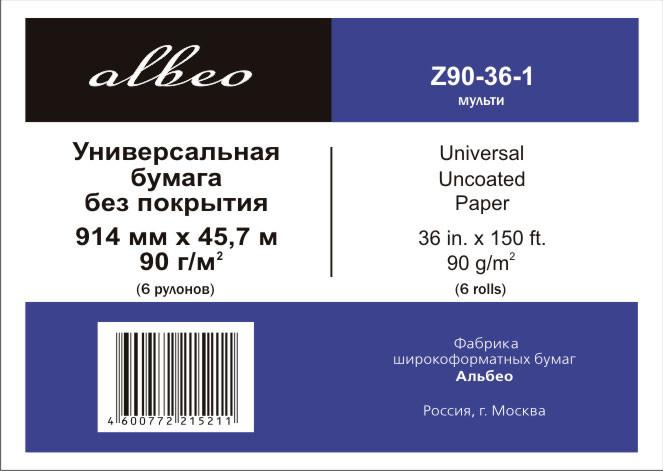 Бумага универсальная, 90г/м2, 0.914x45.7м , Universal Uncoated Paper 36in. x 150ft., 90 g/m2; ALBEO