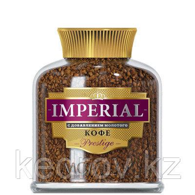 """""""IMPERIAL Prestige"""" кофе сублимированный с добавлением молотого кофе, 100гр стекло."""