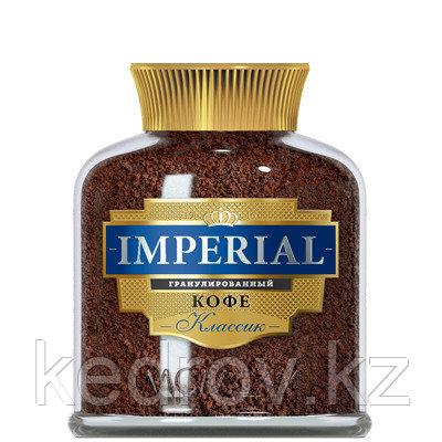 """""""IMPERIAL Классик"""" кофе порошкообразный с добавлением молотого кофе, 95гр стекло."""