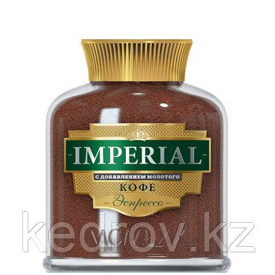 """""""IMPERIAL Эспрессо"""" кофе порошкообразный с добавлением молотого кофе, 95гр стекло."""