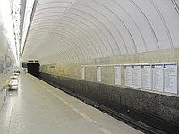 Гидроизоляция метрополитена, фото 1