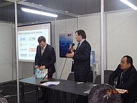 Семинар BEWARD и MACROSCOP на выставке AIPS2014 в г. Алматы