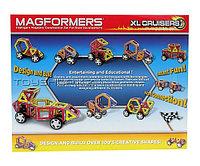 Магнитный конструктор Magformers XL Cruisers Машина (32 детали)