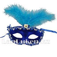 Венецианская маска Коломбина с перьями синяя (бархатная)