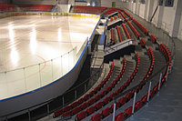 Гидроизоляция ледовой арены, фото 1