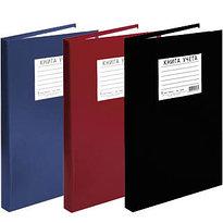 Книги учета и журналы регистрации