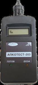 Алкотест 203  (в гос.реестре с поверкой) +100 мундштуков+кейс