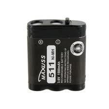 Батарея maxuss 511