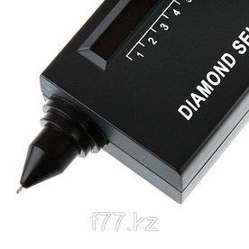 Детектор бриллиантов 2