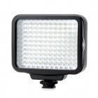 Свет накамерный LED XH-108