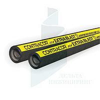 Рукав пескоструйный Contracor ExtraBlast-13 40 м