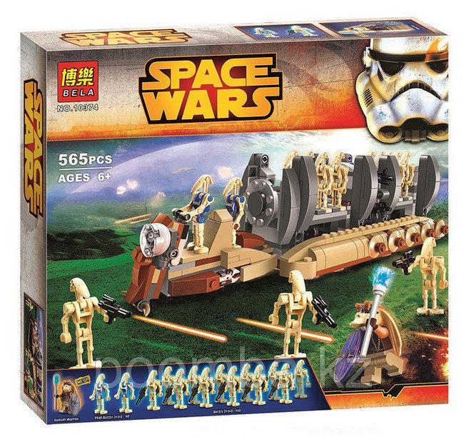 """Конструктор Star Wars""""Десантный самолет Боевых Дроидов""""565дет."""